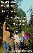 Amazon eBook Field Studies Techniques. Part 2: Botany