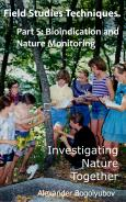Amazon eBook Field Studies Techniques. Part 5: Bioindication and Nature Monitoring